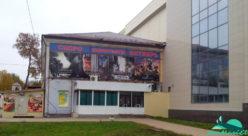 Кинотеатр Октябрь в городе Йошкар-Ола