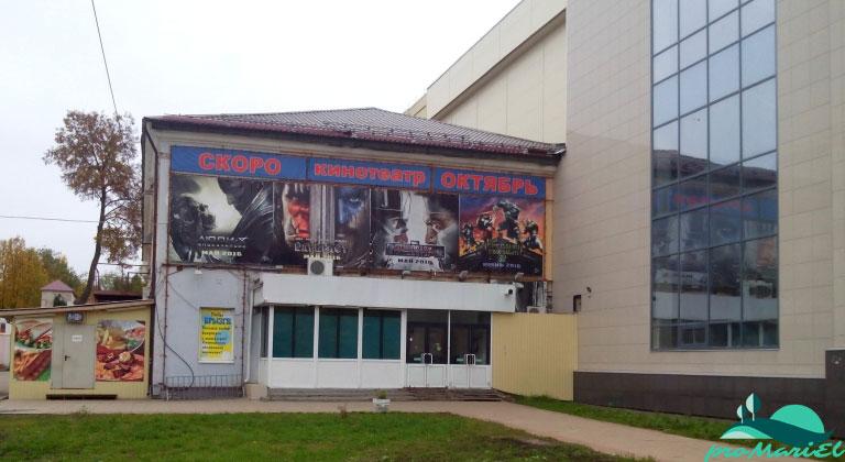 концерт группы ленинград цена билета