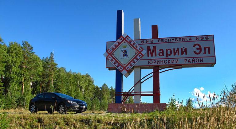 yurinskiy-rayon