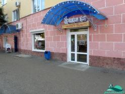 Йошкин кот бренд в Йошкар-Оле