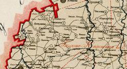 Деревня Луково в составе Больше-Юнгинской волости в 1912 году