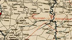 Окрестности деревни Сарапаево в 1912 году