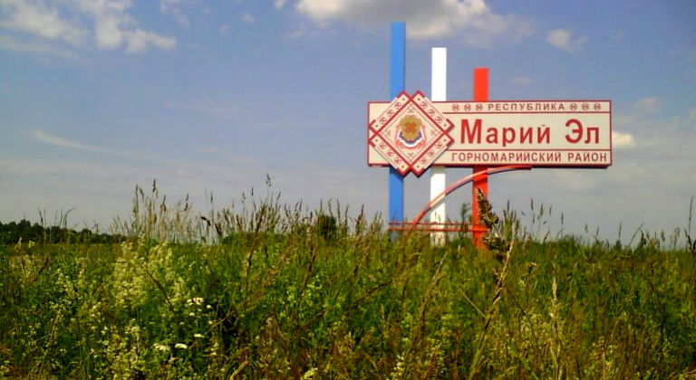 gornomariyskiy-rayon