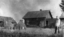 Дом Никифора Арсентьевича Моргунова 1938 год