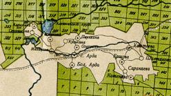 Окрестности деревни Алешкино в 1912 году
